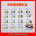 16 models,2PCS each for XiaoMi M4 for Nokia E63 E72 for Samsung I9300 9200 NOTE3 MIC microphone
