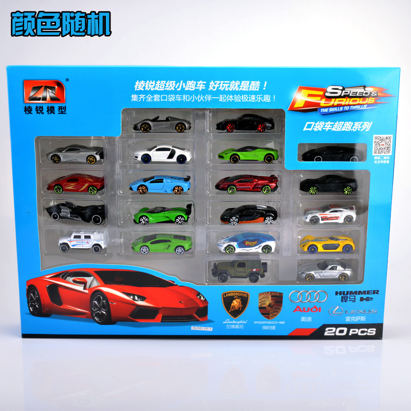 toy car mini alloy models suit 20 set car model slide small sports car pull back car. Black Bedroom Furniture Sets. Home Design Ideas