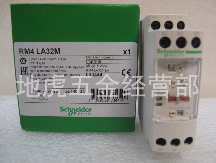 NEW Level Control Relay Liquid Injection Or Empty Detection RM4LA32M