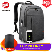 a531ba2a682740 Bagpack Tigernu Anti ladrão USB 15.6 para 17 polegada laptop mochila para o  Saco de escola Dos Homens Das Mulheres para o Sexo F..