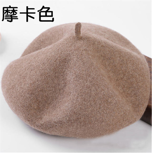 Winter Wool Solid Color...