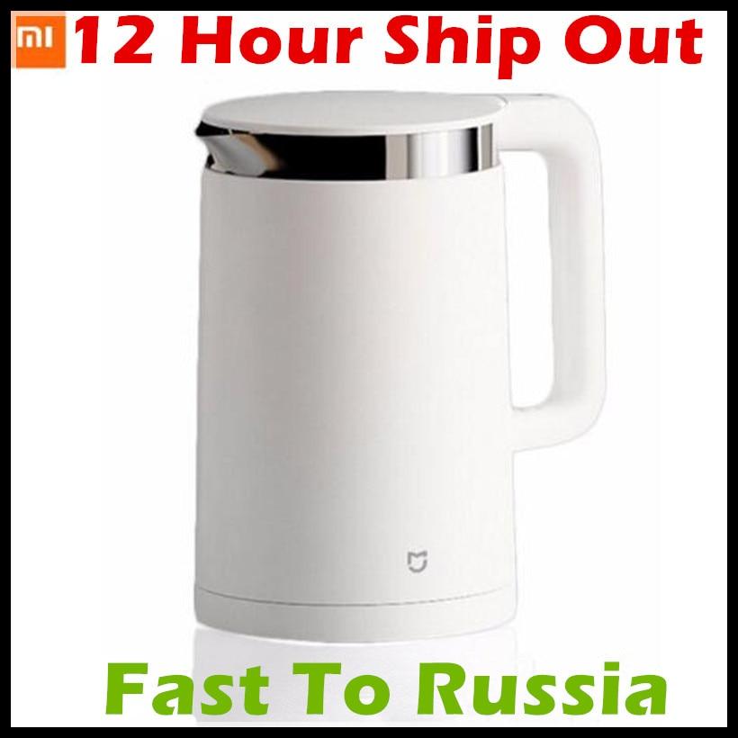Xiaomi чайник с доставкой из России
