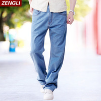 ZENGLI Men S Casual Stretch Jeans Big Size 42 44 Brand Business Denim Pants Spring Summer