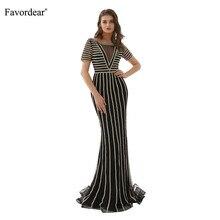 Favordear сексуальное вечернее платье из шифона Русалка из черного/Красного/золотистое вечернее платье Vestido вечернее золотые блестки в полоску короткие SleeveFormal платье вечерние платья