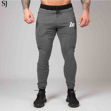 SJ 2017 New High Quality Jogger Pants Men Fitness Bodybuildi