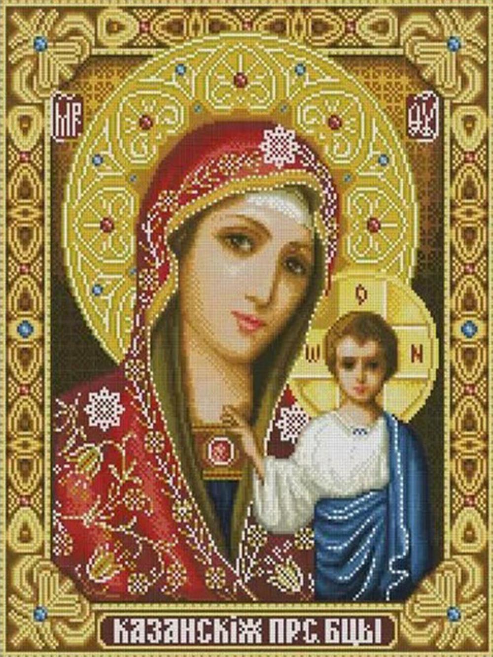 5D Diy Diamant Peinture Carré Diamant Mosaïque Religion Photos De Strass Point De Croix Décoration de Diamant de Broderie Icônes