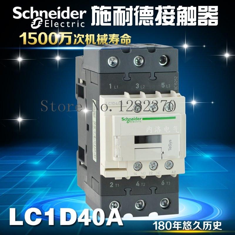 [ZOB] Genuine original contactor AC24V/36V/48V/110V/220V/380V LC1D40AF7C/Q7C/C7C/M7C/B7C/E7C 40A new authentic original -2pcs