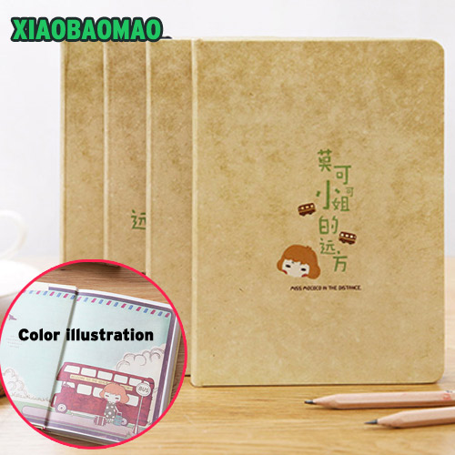 Creative kawaii notebook color painting inside Art Papers agenda a5 planner journal travelers school diary 256 pages thick genuine leather notebook travelers journal agenda handmade planner notebooks diary caderno sketchbook school supplies