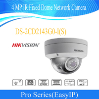HIKVISION Free Shipping IP Camera 4 MP IR Fixed Dome Network Camera IP67 DS 2CD2143G0 I