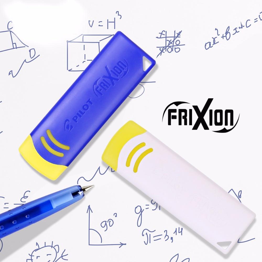 LifeMaster Pilot FriXion Eraser Especially For Erasable Pen (Pilot FriXion Series Gel Pen) EFR-6 Small Decoration To Key Ring
