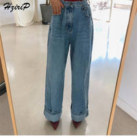 HziriP 2018 Autumn New Women Solid Fashion Elegant High Waist Loose Crimped Casual Soft Wide Leg Jeans Pants High Quality