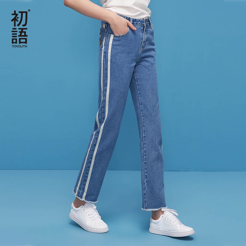 Toyouth 2019 Summer Women   Jeans   Fashion Stripe Denim Pants Lady Straight Back Pocket Cowboy Trousers