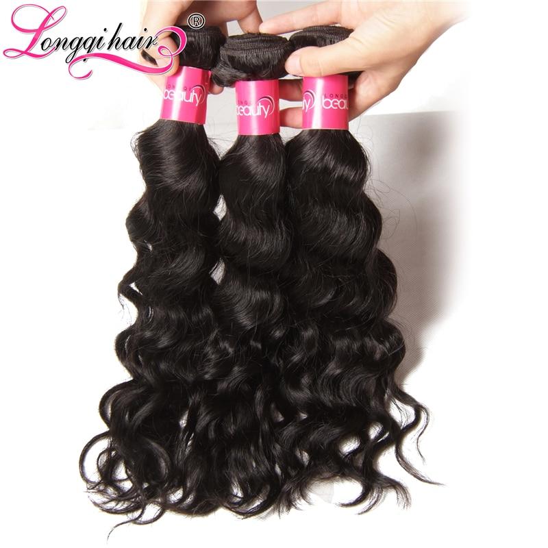 Longqi Hair Peruvian Natural Wave 3 Bundles Remy Human Hair Bundles 8 26 Inch Natural Color