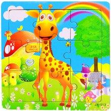 Grosir wooden giraffe puzzle Gallery - Buy Low Price wooden