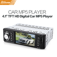 4016C 4 1 Inch Embedded Car MP5 Player With USB SD AUX Ports LCD Display