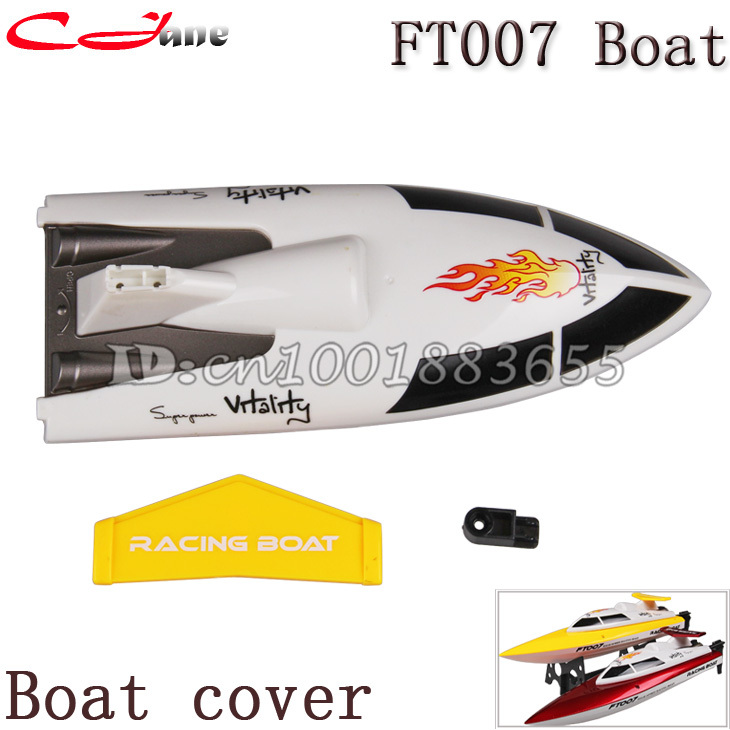 ФОТО free shipping boat cover ( yellow ) ft007-02/1 for 4 channel 2.4g rc remote control high speed racing boat ft007 parts