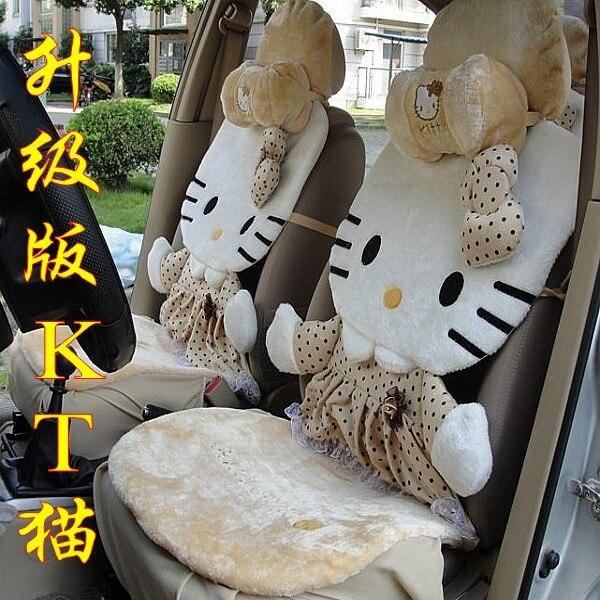 Winter plush car seat cushion kt cat hello kitty cartoon stereo lace mats