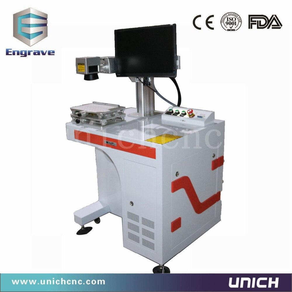 Economic 50w Fiber Laser Marking Machine