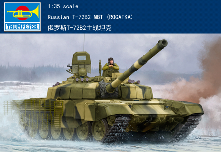 RealTS Trumpeter 09507 1/35 Scale Russian T-72B2 MBT (ROGATKA) Assembly Tank Model Kit
