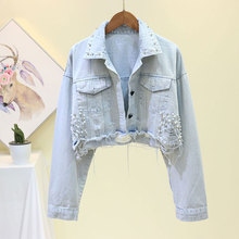 2019 Autumn Denim Coat For Women Loose Beading Jacket Button Hole Cool Cropped Tops Streetwear