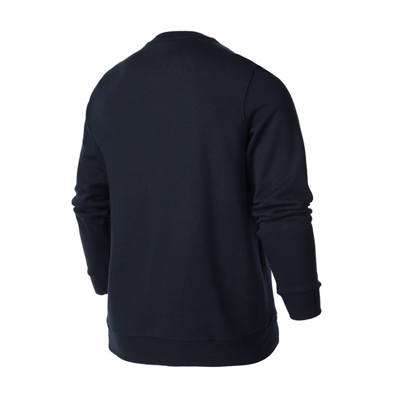 Umbro Mens New Sports Turtleneck Fleece Sports Clothings Running Jackets No Cap Clothings Sports Sweaters UI174AP2443