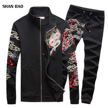 hot deal buy shan bao 2017 new fashion mens sets chinese style dragon print mens sportswear high quality mens clothing sets suits for men 5xl