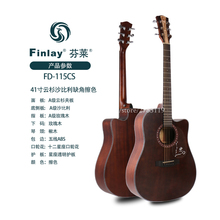 цена на Cutaway Electric guitar 41 inch guitar acoustic guitar With Spruce top /Mahogany Body + Hard case,chinese guitarras