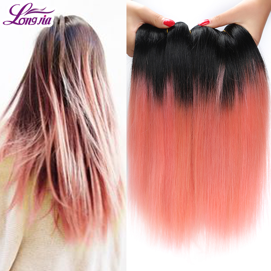 Ombre Hair Extensions Rose Gold With Dark Roots Brazilian Straight