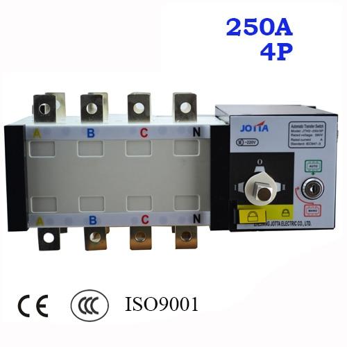 4 pole 3 phase 250A automatic transfer switch ats 220V/ 230V/380V/440V