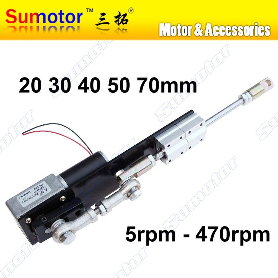 Dc 12 v 24 v reciprocating motor 20 30 40 50 70mm máquina do sexo atuador linear automático do motor de diy para testes do laboratório da máquina de esguicho