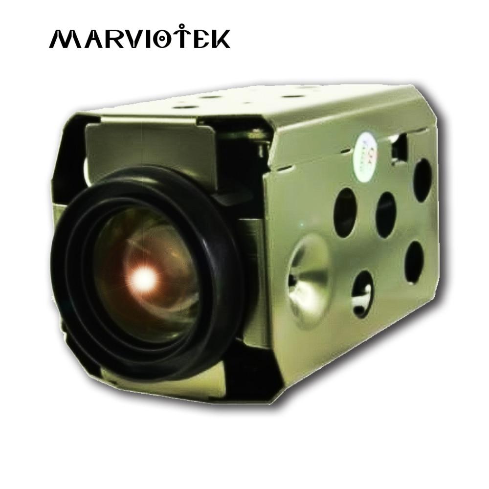 2MP ip camera ptz 36X Zoom cctv ip cameras module Onvif H.265 video surveillance network block camera module for uav videcam