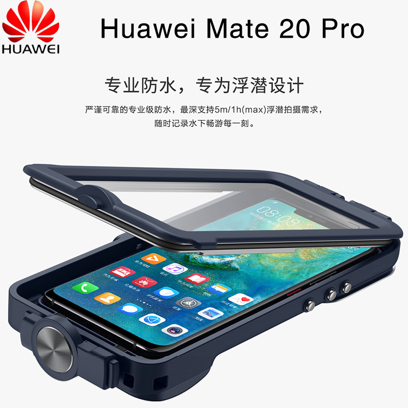 sale retailer 4f8ee 43893 US $72.24 57% OFF|HUAWEI Mate 20 Pro Case Offical Original Waterproof  Swimming Diving Camera Protect Cover HUAWEI Mate 20 Case-in Fitted Cases  from ...