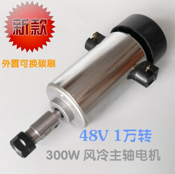 48V 10000RPM 300W engraving machine spindle motor high-speed air-cooled DC motor drilling machine CNC dc110v 500w er11 high speed brush with air cooling spindle motor with power fixed diy engraving machine spindle
