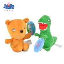 Original Brand Peppa Pig Kawaii Stuffed Animal Plush Toy 19/30/46cm George Pig Dragon Bear Doll Christmas Gift Toy For Kids Baby