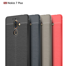 Phone Case For Nokia 7 Plus Carbon Fiber Silicone Cover Nokia7 Coque Etui Fundas