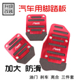 Car styling Non-Slip Car Pedal Cover Case For Chevrolet Cruze Captiva Matiz TRAX Aveo Sonic Lova Sail