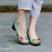Женские офисные туфли из натуральной кожи на среднем каблуке; сезон весна-осень; женские туфли-лодочки ручной работы с цветами; туфли телесного цвета на каблуке 668-6