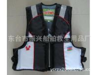 Support Mixed Batch Fishing Vest Lifejacket Life Jackets Marine Life Jackets For Children