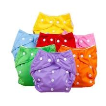 3 шт. детские подгузники детские тканевые подгузники для новорожденных многоразовые подгузники детские регулируемый по размеру подгузник чехол моющиеся подгузники