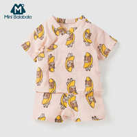 Mini Balabala Newborn Baby 2-Piece 100% Cotton Short Sleeve Shirt with Side Tie + Pull-on Shorts Set Infant Baby Girl Boy Outfit