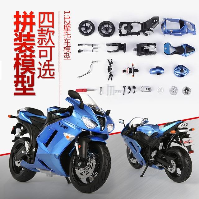 5pcs Pack Wholesale 1 12 Scale Kawasaki Ninja ZX 6R
