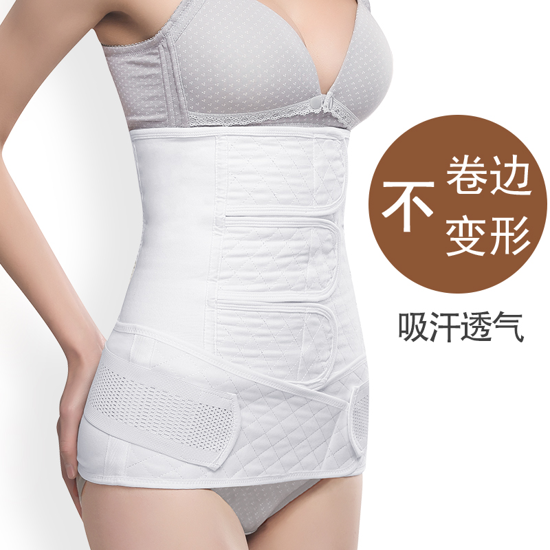 postpartum abdomen belt corset After Pregnancy Belt Belly Belt Maternity Postpartum Bandage Band for Pregnant Women Shapewear