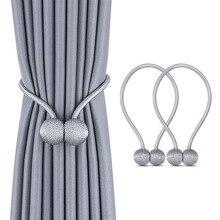 新パール磁気ボールカーテンシンプルなネクタイロープバック holdbacks バックルクリップアクセサリーロッド accessoires フックホルダー家の装飾