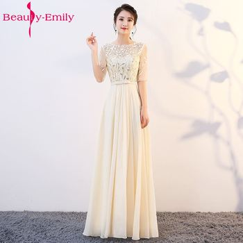 Beauty Emily Fashion Simple Long Red Blue Evening Dresses 2018 A-Line O-neck 7034cf48686e
