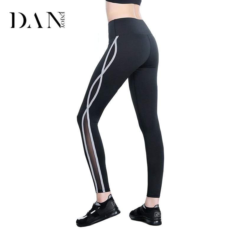 DANENJOY Women Sexy Mesh Yoga Pants Quick Dry Sport Pants