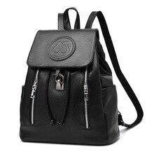 Винтаж Кожа Pu рюкзаки Женщины рюкзак школьный мешок шнурок молния back pack Мода 2017 женский рюкзак bagpack