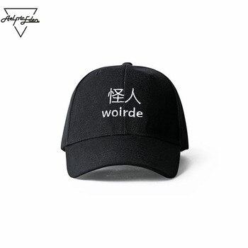 Aelfric Eden Funny Spoof Snapback Caps WACK Chinese Embroidery Baseball Cap Men Women Fashion Casual Curved Eaves Sun Shade Hats bone para bordar