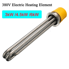 3.0 kW / 4.5kW 6kW Tri-clamp 2 OD64 Heater 260mm/280mm/300mm SS304 Electric Water Element