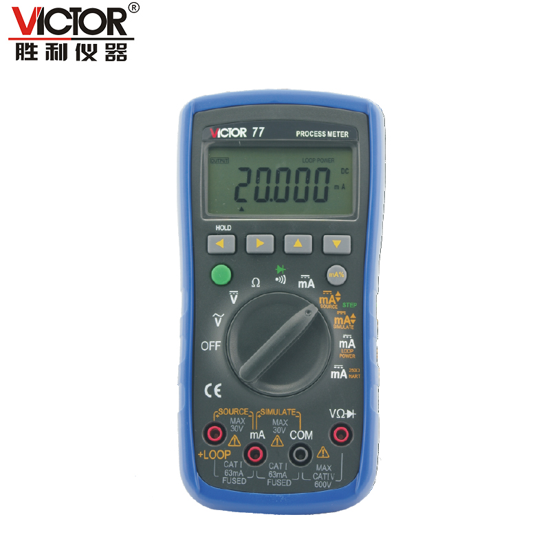 Victor VC77 Process Calibrator Analog Output 0-20mA Simulate Transmitter 0 to -20mA Loop Supply 24V Digital Multimeter DMM image