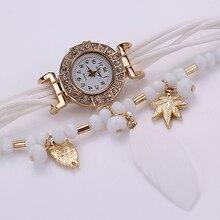 Women's Fashion Rhinestone Inlaid Braid Bracelet Watch Feather Quartz Wristwatch